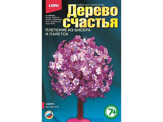 Как сделать дерево счастья цветущий каштан